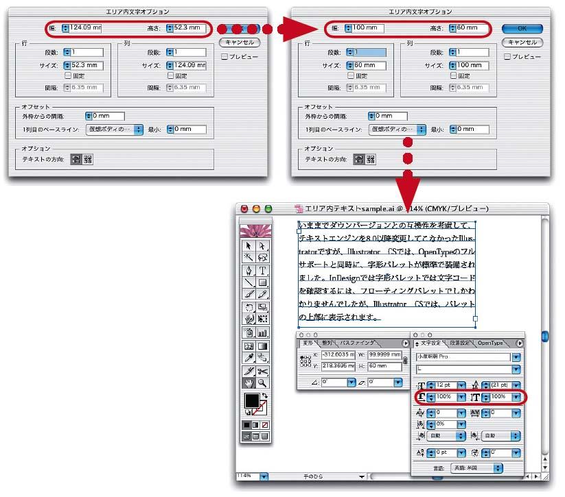 pdf テキストボックス 文字サイズ 変更できない